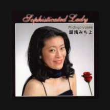 Michiyo- Sophisticated Lady